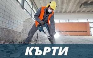 karti-sofia1